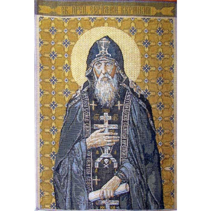 Icon of St. Seraphim Vyritskiy