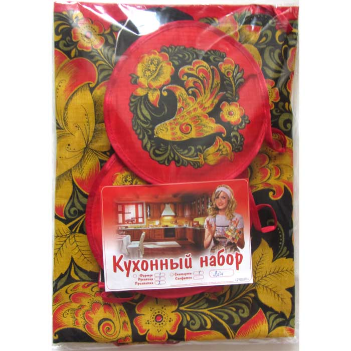 Kitchen Set Khohloma