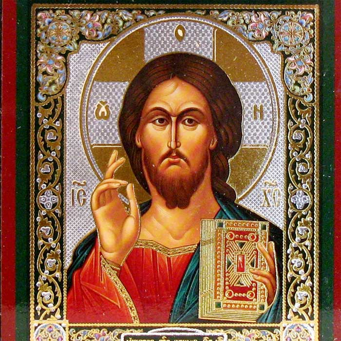 Image Russian Icons Page Of 77