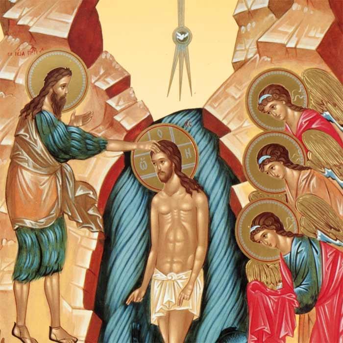Baptizing of Jesus Christ