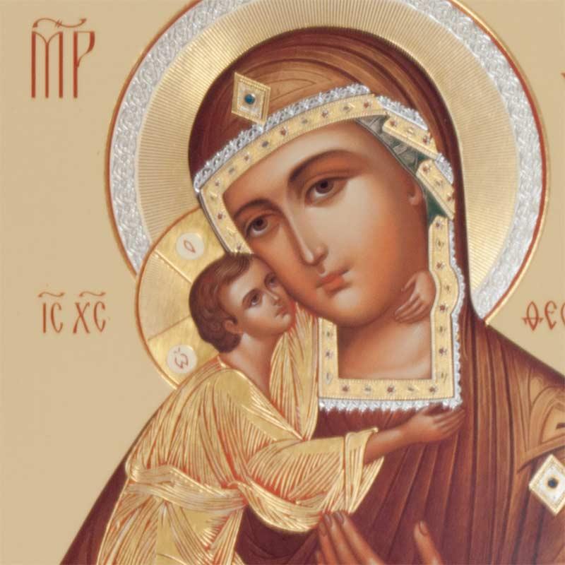 Icon Our Lady Feodorovskaya