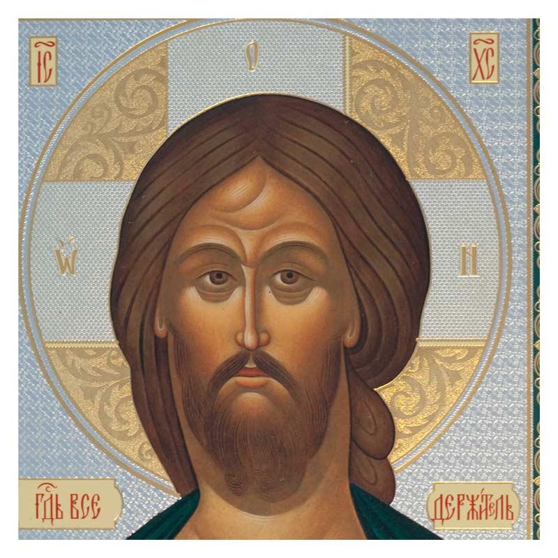 Icon Christ Pantocrator