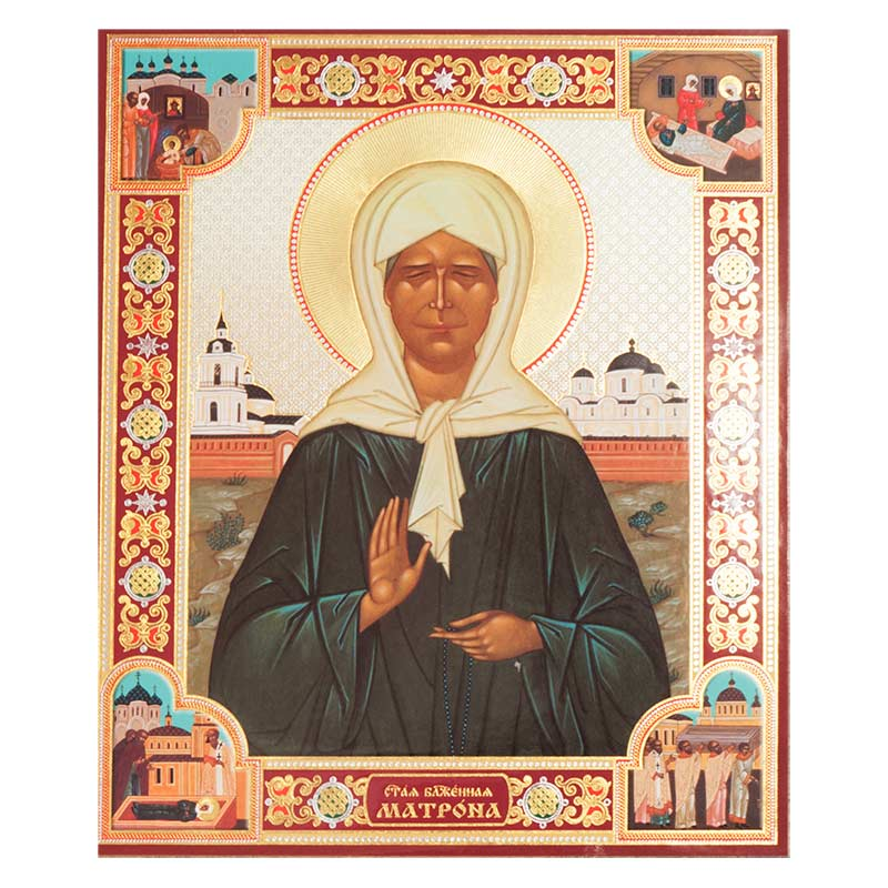 Saint Matrona the Moscow