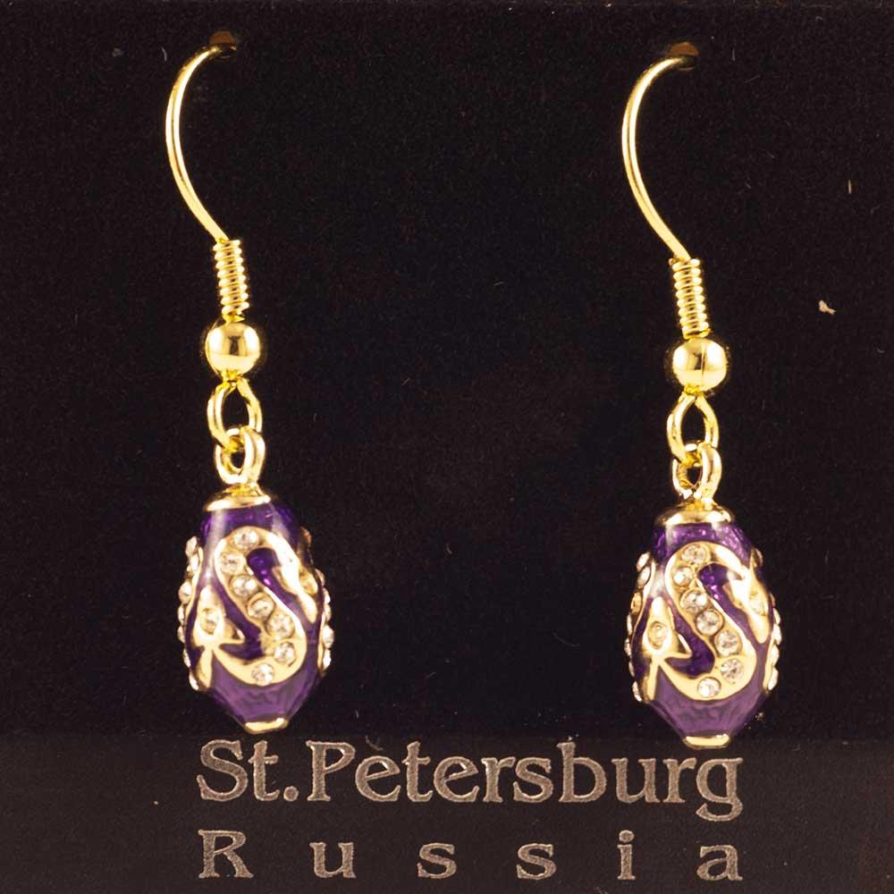 Faberge Earrings Blue