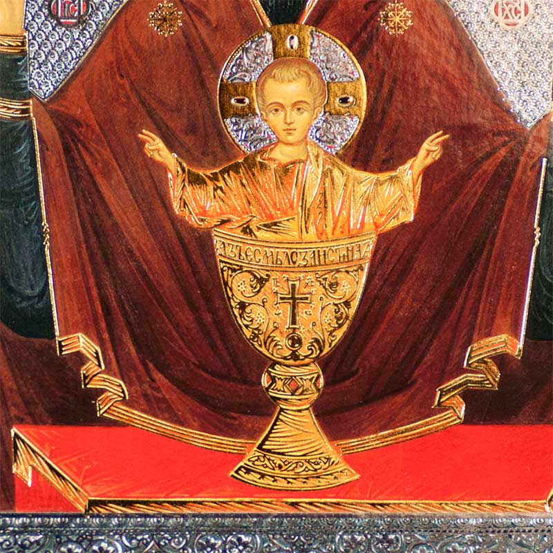 Icon Our Lady The Inexhaustible Cup