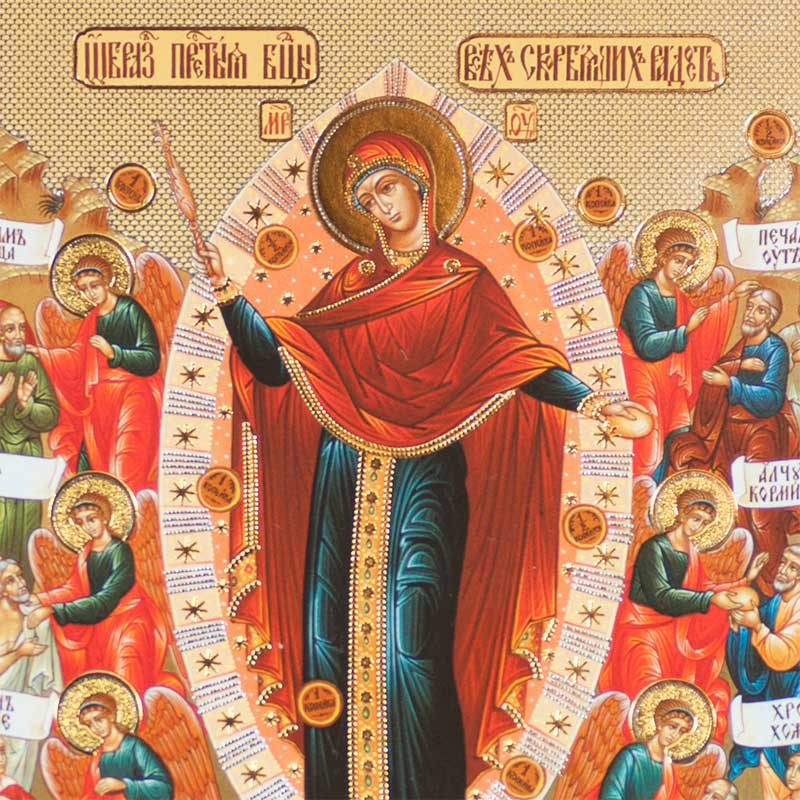 Icon Our Lady The Joy for All Grieving