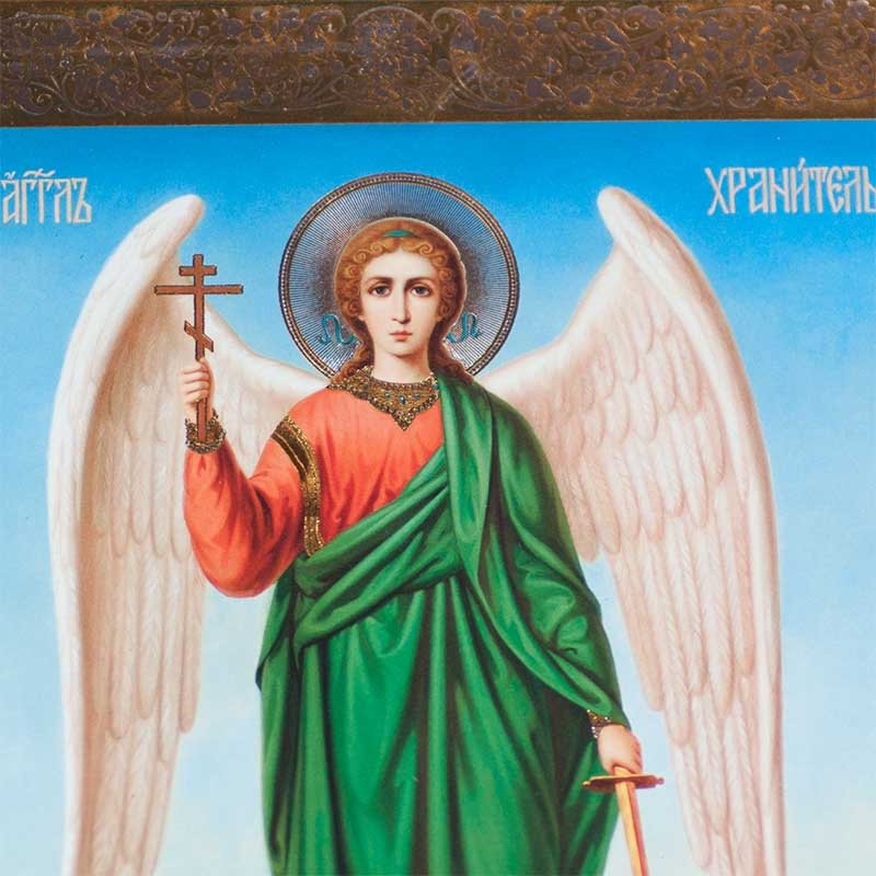 Icon Guardian Angel