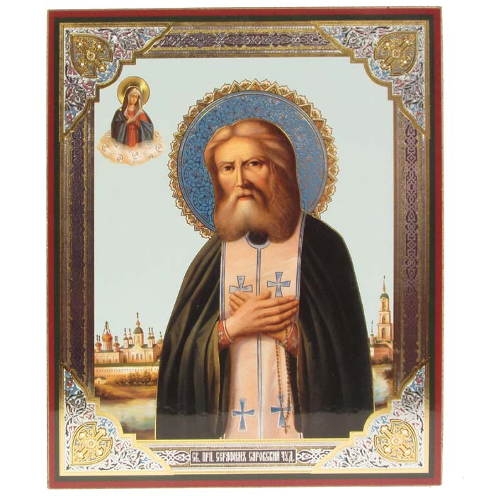 St. Serafim Sarovskiy