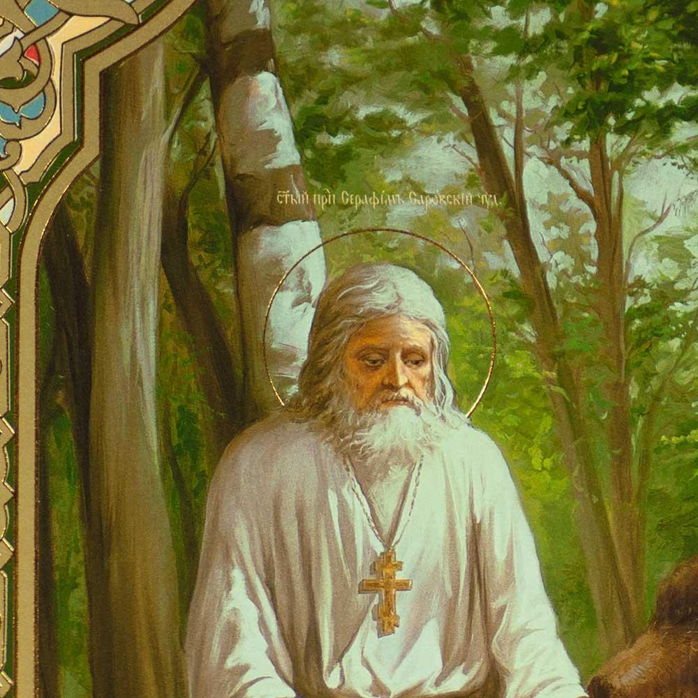 Icon Saint Serafim Sarovskiy