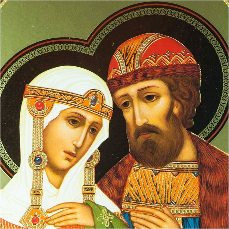 Peter and Fevronia of Murom
