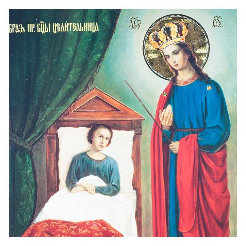 Icon Theotokos The Healer
