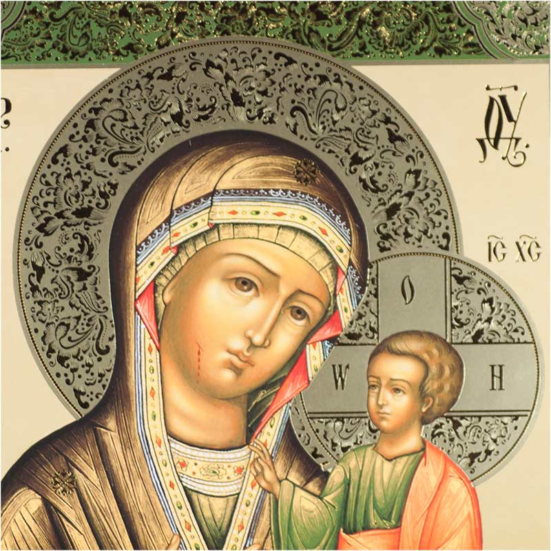 Icon Our Lady Iverskaya