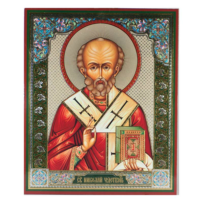 Icon St. Nicholas of Myra