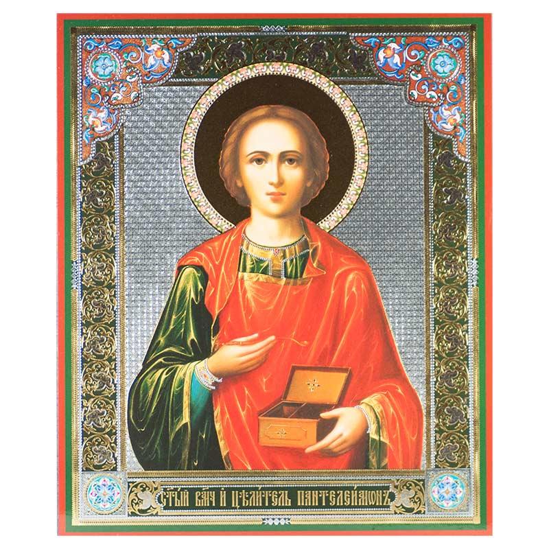 Healer Pantheleimon Eastern Orthodox Icon