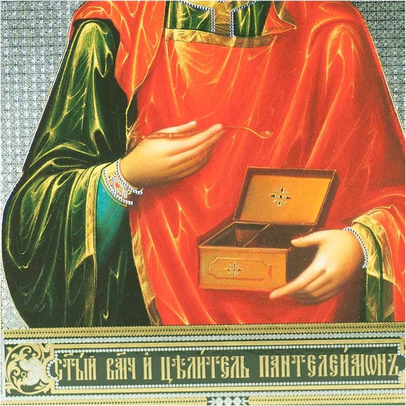Icon Healer Pantheleimon