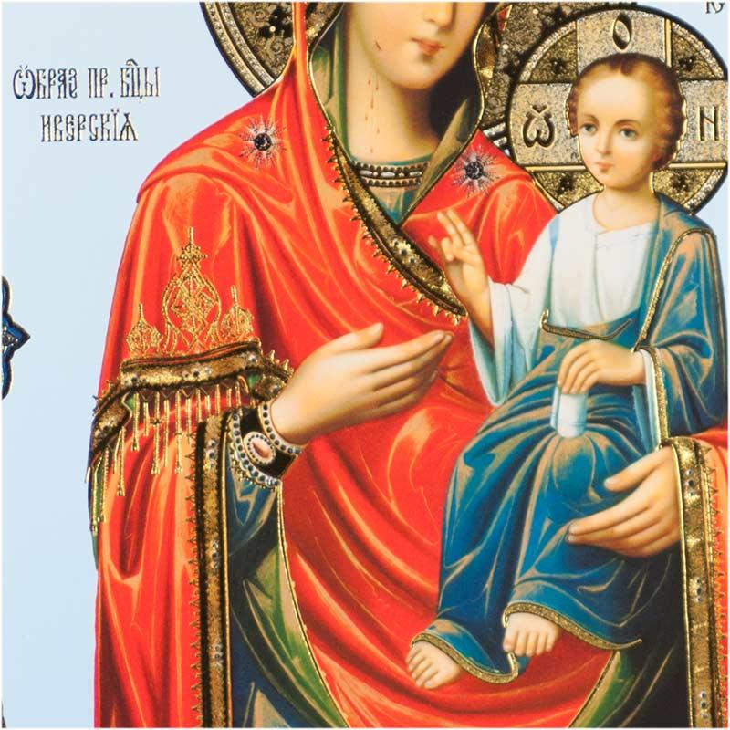Theotokos Iverskaya Othodox Icon