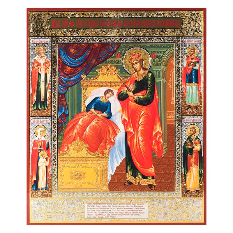 Theotokos The Healer