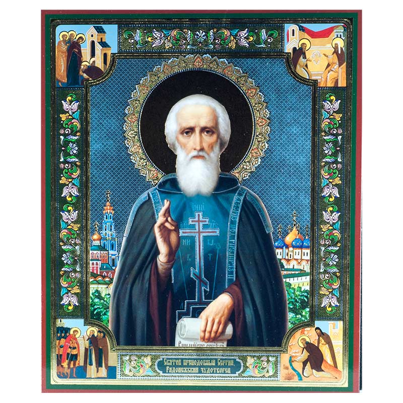 Icon Saint Sergius of Radonezh