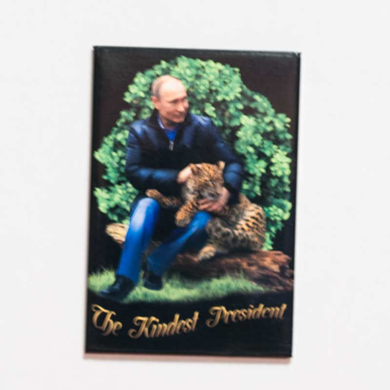 Magnet Vladimir Putin With Leopard Russian Fridge Magnets