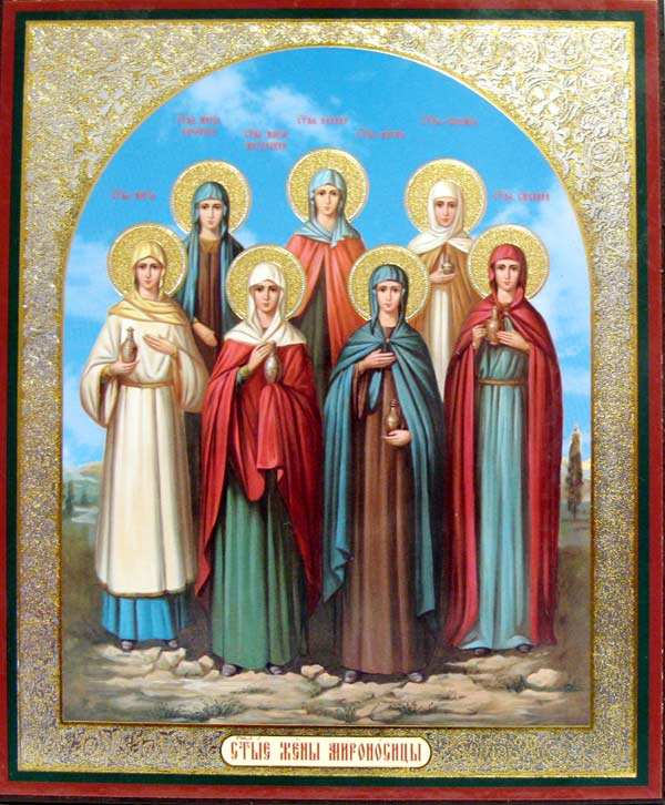 Icon The Myrrhbearers