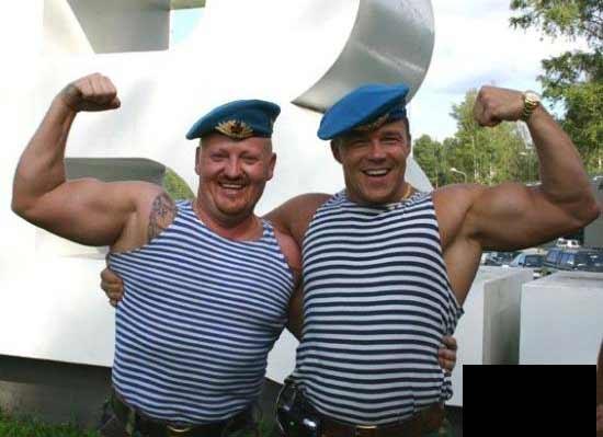 Telnyashka Tank Top Sale