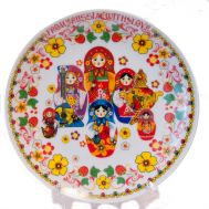 Porcelain Plates Matryoshka Doll, fig. 1