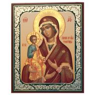 Icon Our Lady of Three Hands, fig. 1