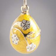 Pendant Daisies Yellow, fig. 1