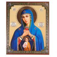 Our Lady Helper in Childbirth, fig. 1