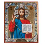 Icon Christ Pantocrator, fig. 1