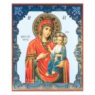 Theotokos Iverskaya Othodox Icon, fig. 1