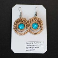 Birch Bark Earrings with Turquoise, fig. 1