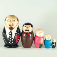 Lenin Nesting Doll, fig. 1