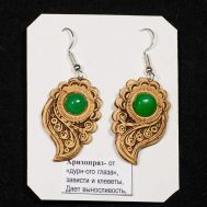 Birch Bark Earrings with Malachite Stone, fig. 1