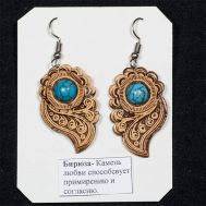 Birch Bark Earrings with Turquoise Stone, fig. 1