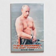 Magnet Vladimir Putin without Shirt, fig. 1
