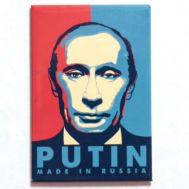 Magnet Vladimir Putin Made in Russia, fig. 1