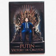 Magnet Vladimir Putin on Throne, fig. 1