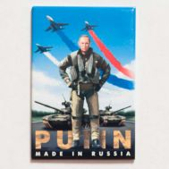 Magnet Vladimir Putin in Uniform, fig. 1