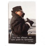 Magnet Putin in NAVY Uniform, fig. 1