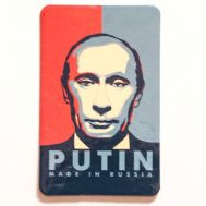 Magnet Putin Made in Russia, fig. 1