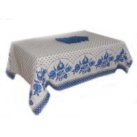 Table Set Ghzel