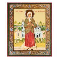 St. Xenia of Petersburg