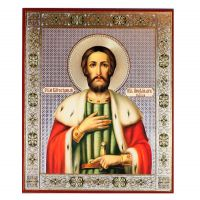 Saint Alexander Nevskiy