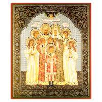 Icon Tsar's Family