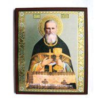 St. John of Kronshtadt