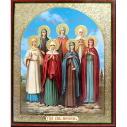 Icon The Myrrhbearers