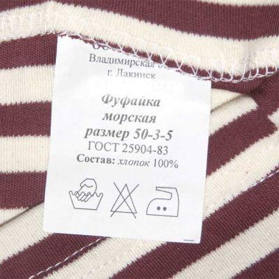 Spetsnaz Telnyashka Military Shirt, fig. 5