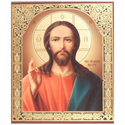 Christ Pantocrator Icon, fig. 1