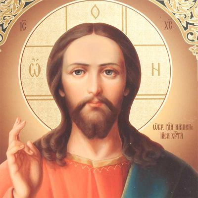Christ Pantocrator Icon, fig. 2